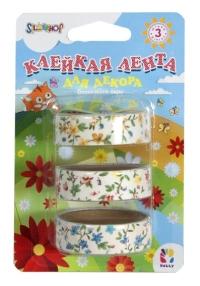 Лента клейкая набор для декора 3шт Цветы Hobby тканевая 481017